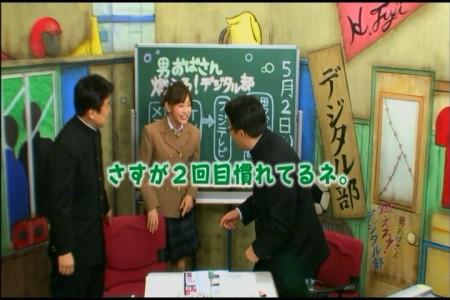 f:id:da-i-su-ki:20090512230412j:image