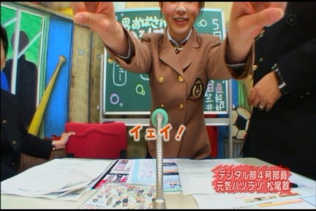 f:id:da-i-su-ki:20090512230413j:image