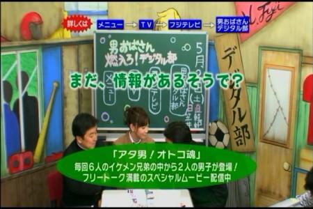 f:id:da-i-su-ki:20090512230415j:image