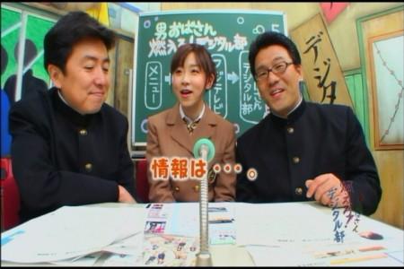 f:id:da-i-su-ki:20090512230416j:image