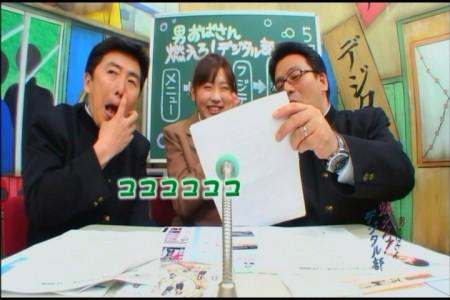 f:id:da-i-su-ki:20090512230417j:image