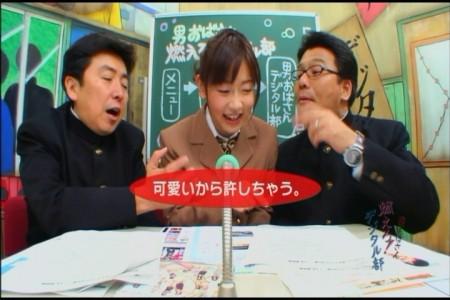 f:id:da-i-su-ki:20090512230418j:image