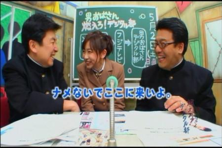 f:id:da-i-su-ki:20090512230420j:image