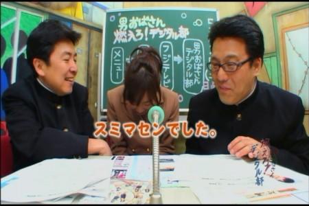 f:id:da-i-su-ki:20090512230421j:image