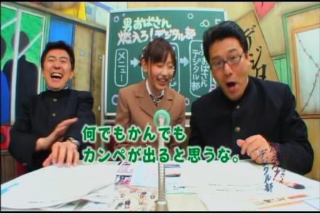 f:id:da-i-su-ki:20090512230422j:image