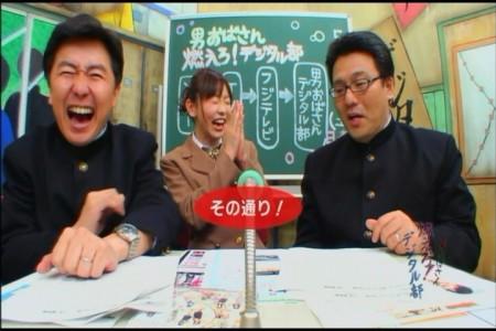 f:id:da-i-su-ki:20090512230423j:image