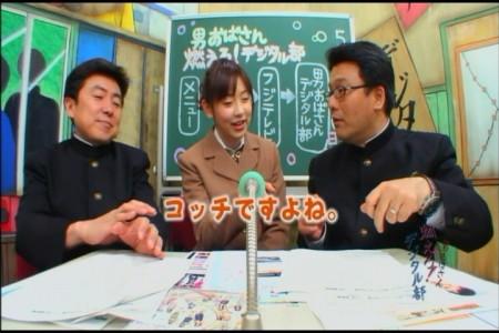 f:id:da-i-su-ki:20090512230424j:image