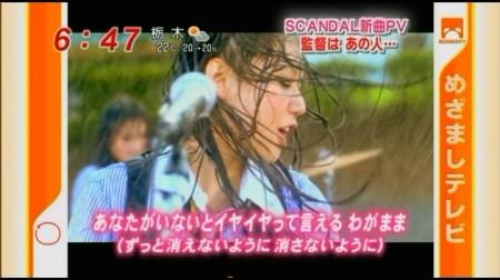 f:id:da-i-su-ki:20090514183924j:image