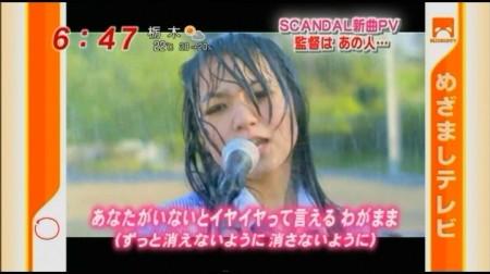 f:id:da-i-su-ki:20090514183925j:image