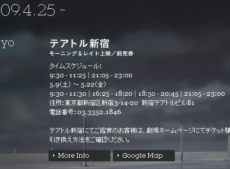 f:id:da-i-su-ki:20090514212753p:image