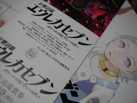 f:id:da-i-su-ki:20090514222013j:image