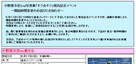 f:id:da-i-su-ki:20090515024239p:image