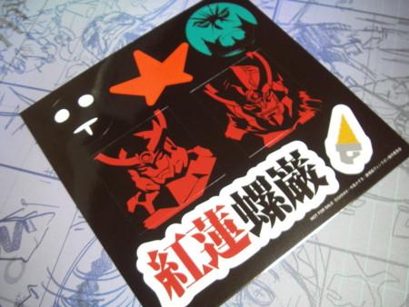 f:id:da-i-su-ki:20090516091035j:image