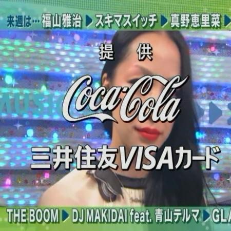 f:id:da-i-su-ki:20090516092416j:image