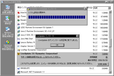 f:id:da-i-su-ki:20090516140943p:image