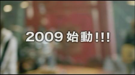 f:id:da-i-su-ki:20090517220753j:image