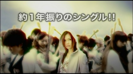 f:id:da-i-su-ki:20090517220756j:image