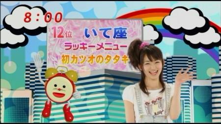 f:id:da-i-su-ki:20090518121145j:image