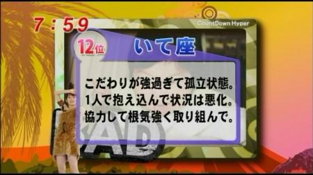 f:id:da-i-su-ki:20090518121147j:image