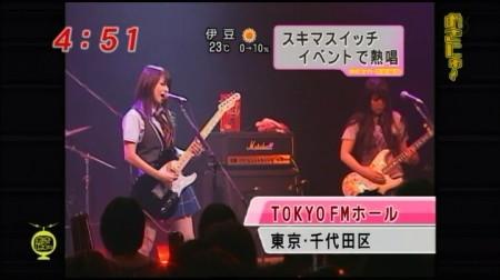 f:id:da-i-su-ki:20090518191053j:image