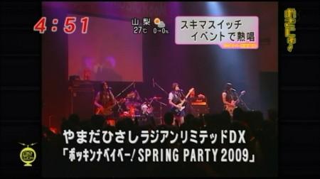 f:id:da-i-su-ki:20090518191054j:image
