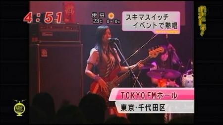 f:id:da-i-su-ki:20090518191055j:image