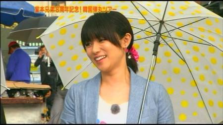 f:id:da-i-su-ki:20090518193856j:image