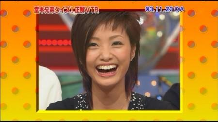 f:id:da-i-su-ki:20090518193859j:image