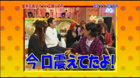 f:id:da-i-su-ki:20090518193901j:image