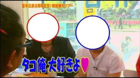 f:id:da-i-su-ki:20090518193909j:image