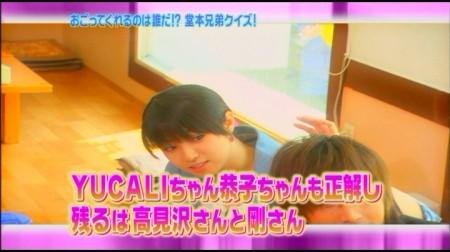 f:id:da-i-su-ki:20090518193919j:image