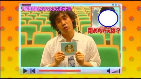 f:id:da-i-su-ki:20090518193921j:image