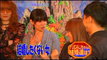 f:id:da-i-su-ki:20090518193929j:image
