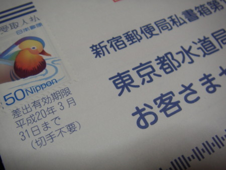 f:id:da-i-su-ki:20090519224144j:image