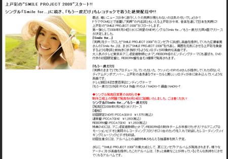 f:id:da-i-su-ki:20090520230916p:image