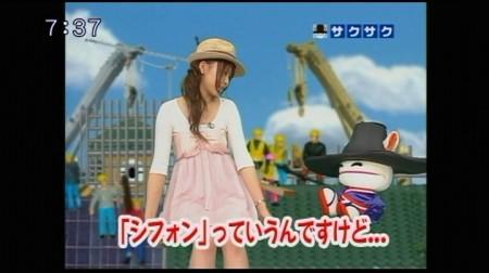 f:id:da-i-su-ki:20090521064022j:image