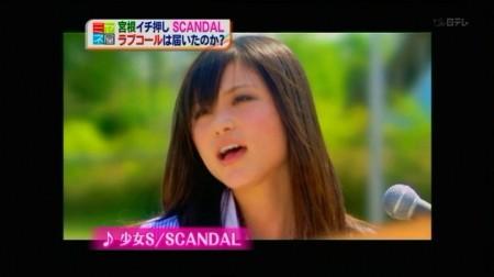 f:id:da-i-su-ki:20090521235207j:image