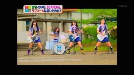 f:id:da-i-su-ki:20090521235211j:image