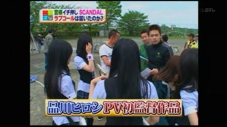 f:id:da-i-su-ki:20090521235214j:image