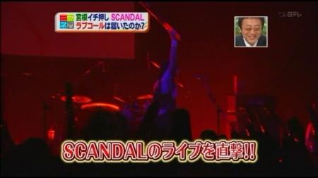 f:id:da-i-su-ki:20090521235219j:image