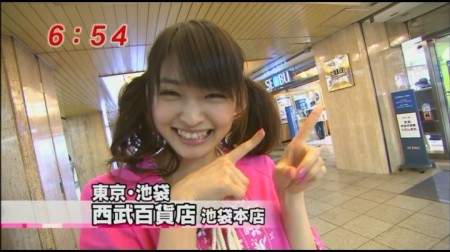f:id:da-i-su-ki:20090522071808j:image