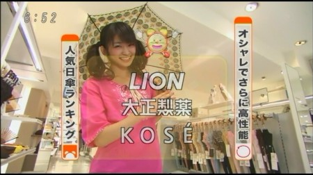 f:id:da-i-su-ki:20090522071810j:image