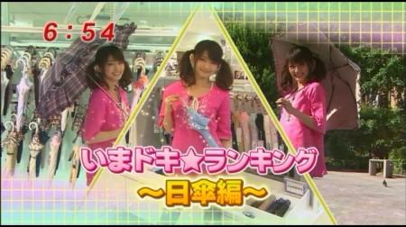f:id:da-i-su-ki:20090522071812j:image