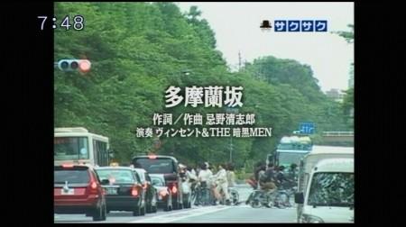 f:id:da-i-su-ki:20090522212608j:image