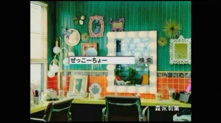 f:id:da-i-su-ki:20090523125105j:image