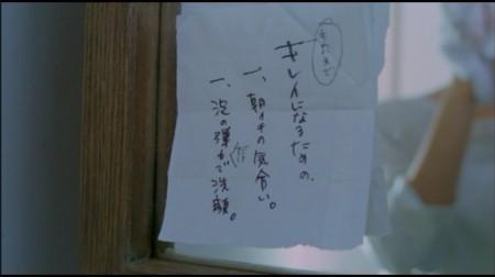 f:id:da-i-su-ki:20090523125109j:image