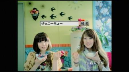 f:id:da-i-su-ki:20090523125120j:image