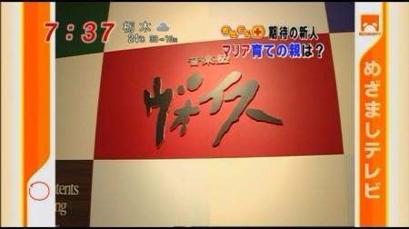 f:id:da-i-su-ki:20090523130937j:image