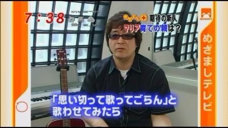 f:id:da-i-su-ki:20090523130941j:image