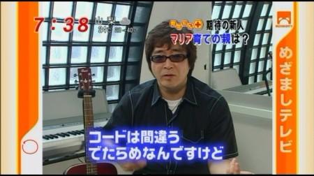 f:id:da-i-su-ki:20090523130942j:image
